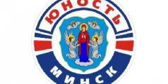 """""""Юность"""" и """"Динамо-Шинник"""" одержали победы в домашних матчах чемпионата МХЛ"""