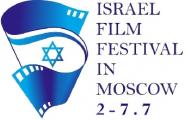 Фестиваль израильского кино пройдет в Минске 1-3 ноября