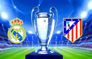 Лига чемпионов: «Реал» —«Атлетико». Мадридский финал в Милане