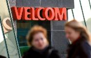Оператор velcom повышает с 30 ноября цены на услуги на 15%