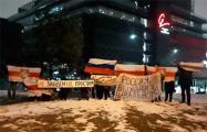 Белорусы пожелали россиянам удачи в борьбе с диктаторским режимом