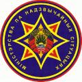 Online конференция с министром по чрезвычайным ситуациям В.Ващенко началась на сайте БЕЛТА