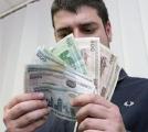Новый размер удержания средств для своевременной выплаты зарплаты применяется с 1 ноября