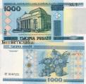 Госдолг Беларуси ускоренно растет