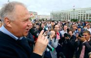 Видеофакт: яркие моменты акции «За мирную Беларусь!»
