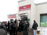 Товарооборот в Минской области в январе-сентябре увеличился на 13,1%