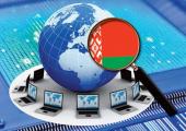 CapitalTimes прогнозирует падение ВВП Беларуси на на 6%