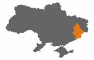 Производство промышленной продукции в Минской области в январе-сентябре увеличилось на 9,3%