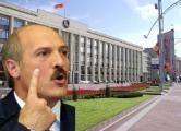 Лукашенко: Я дважды хотел закрыть Мингорисполком