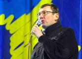 Юрий Луценко: В январе начнем новое наступление