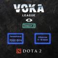 В рамках VOKA League стартовала регистрация на турнир по Dota 2