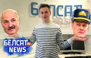 Блогер NEXTA: Лукашенко могут оштрафовать