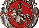 Власти отказали в регистрации «литвинам» и изменили родословную Карла Маркса