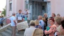 Протест предпринимателей в Барановичах: Нам не нужен такой союз