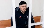 Правозащитника Оюба Титиева признали политзаключенным
