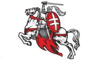 В Варшаве состоится мероприятие, посвященное 100-летию БНР