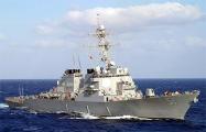 Турция пропустит флот США в поддержку Украине
