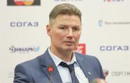 Белорусский тренер спас польский хоккейный клуб от вылета из элиты