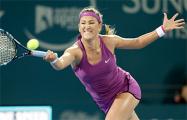 Азаренко проиграла на старте турнира в Риме