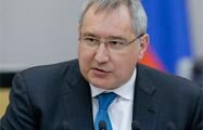 Рогозин: Мы полетим на Луну, чтобы проверить: были там американцы или не были