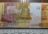 Вторую после деноминации фальшивую купюру нашли в Гродно