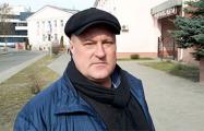 Леонид Судаленко: Призываю всех к солидарности