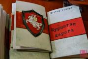 В Глубоком издали книгу командира белорусских «лесных братьев»