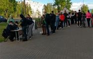 В Боровлянах пикет в поддержку Тихановских прошел с аншлагом