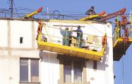 Министерство ЖКХ рассказало, как будут утеплять дома при капитальном ремонте