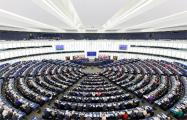 Европарламент принял резолюцию о Пакте Молотова-Риббентропа