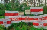 Белорусы вышли на акции протеста