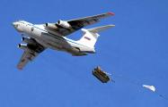 ВКС РФ и ВВС Беларуси отработали десантирование военной техники