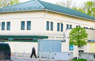 Сайт посольства США в Минске перестал обновляться из-за шатдауна