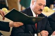Лукашенко освежил состав Совета безопасности
