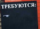 Выпускники белорусских вузов не могут найти работу