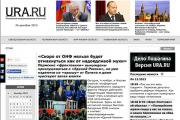 «Ура.ру» помирилось с прокурором