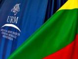 МИД Литвы обжалует разморозку средств Пефтиева