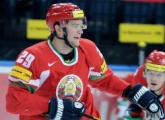 Белорусского хоккеиста дисквалифицировали на ЧМ
