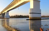 Пророчество о треснувшем мосте над Припятью