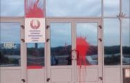 Анархистов, которых подозревают в забрасывании краской здания БТ, отпустили