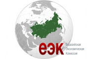 Консультативный комитет по вопросам социального обеспечения создан в ЕЭК