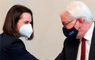 Тихановская встретилась с федеральным президентом Германии