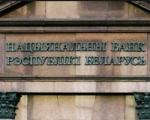 """Нацбанк будет """"держать"""" рубль"""