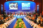 ПА ОБСЕ не будет рассматривать российские резолюции