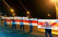 Белорусы выходят на протесты 270 дней подряд