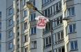 Белорусы провели дерзкую акцию возле дома главаря минского ОМОНа Балабы