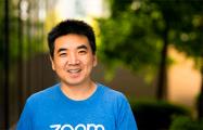 Основатель Zoom подарил акции компании на $6 миллиардов