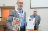 В Минске вручили премию имени Вацлава Ластовского