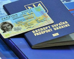 Граждане Украины просят защиты в МВД Беларуси