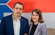 Вольга Севярынец: Разам мы і ёсць тым цудам, якога так чакае Беларусь